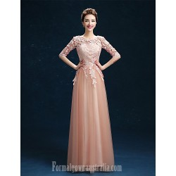 Australia Formal Dress Evening Gowns Ruby Pearl Pink A Line Jewel Long Floor Length Tulle Dress